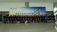 AOPA无人机第23期培训班